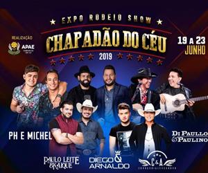 ExpoRodeioShow